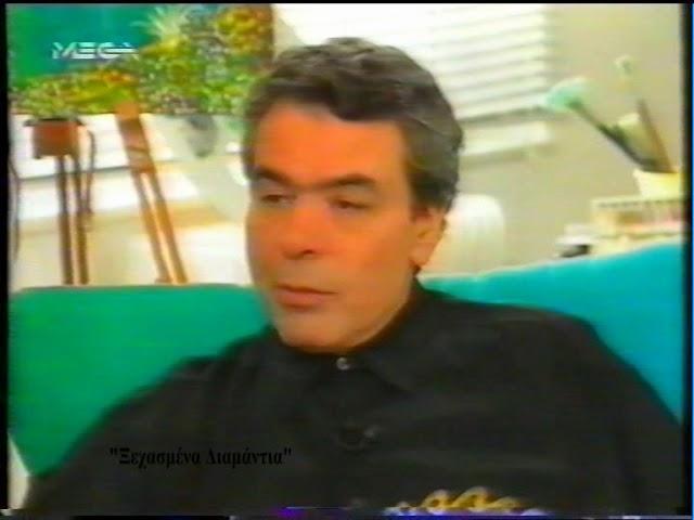 """Γιάννης Πουλόπουλος: Σε μια από τις σπάνιες συνεντεύξεις του στο Νίκο Χατζηνικολάου! """"Πήγα στη δισκογραφική και με πέταξαν έξω"""" Βίντεο"""