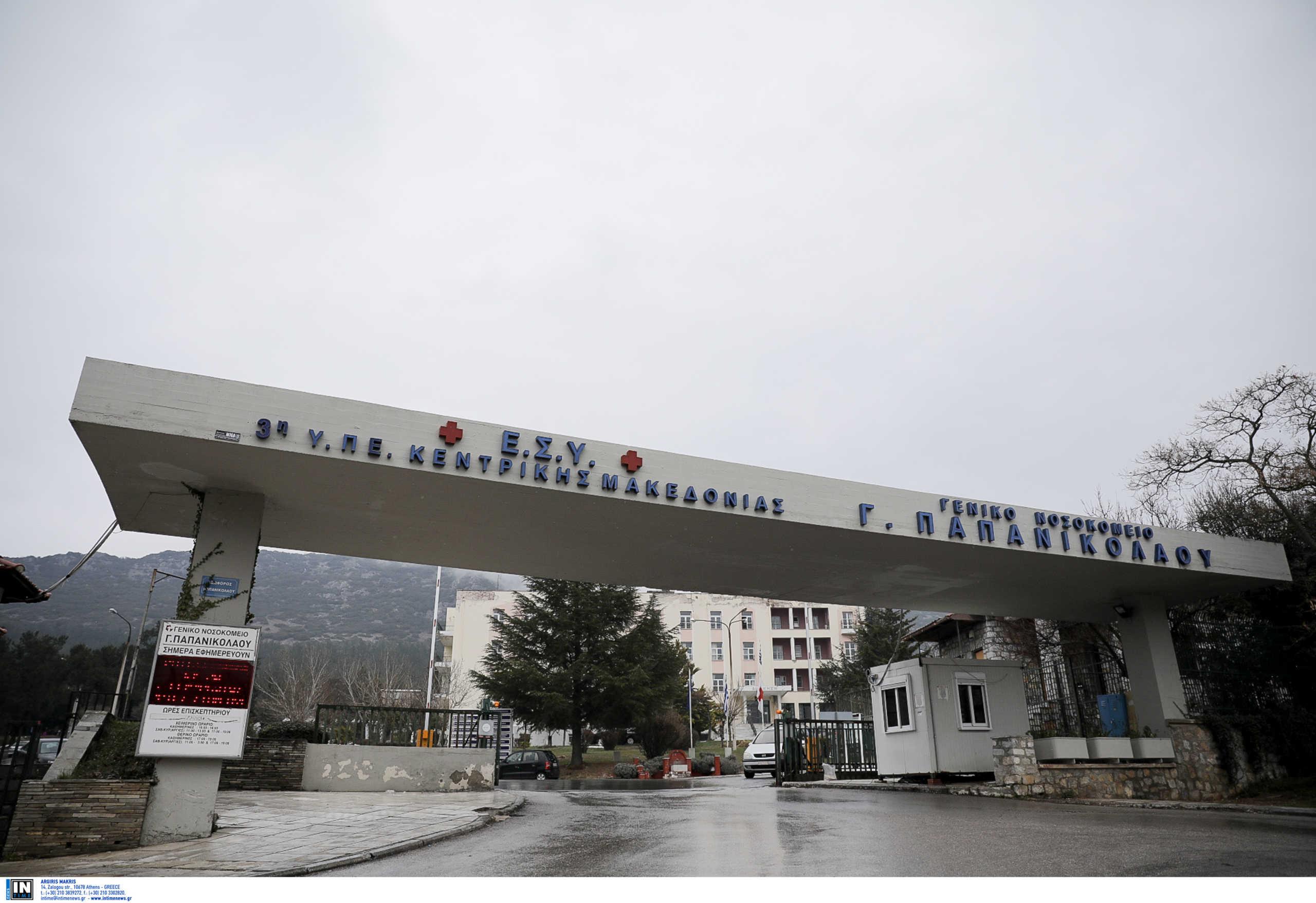 Κορονοϊός: Στους 246 οι νεκροί στην Ελλάδα – Πέθανε 90χρονη από το γηροκομείο στο Ασβεστοχώρι