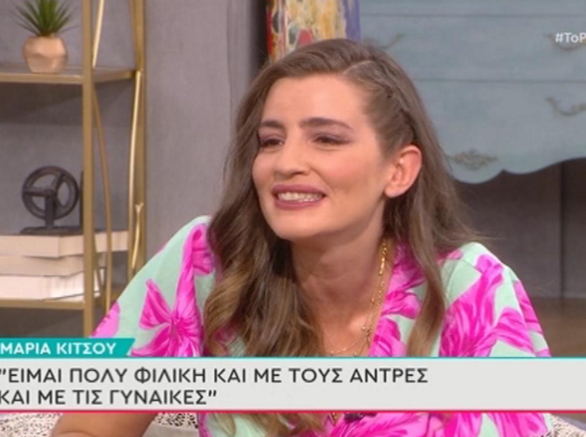 """Μαρία Κίτσου για Δημήτρη Γκοτσόπουλο: """"Είναι πολύ σπάνιο αυτό που έχουμε"""" (video)"""