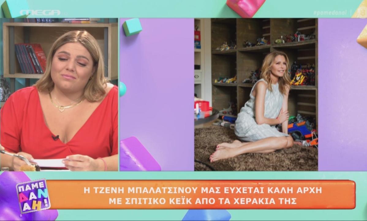 """Τζένη Μπαλατσινού: Το δώρο που έστειλε στη Δανάη Μπάρκα για την πρεμιέρα της και το μήνυμά της """"για πάντα μάνα"""" (video)"""