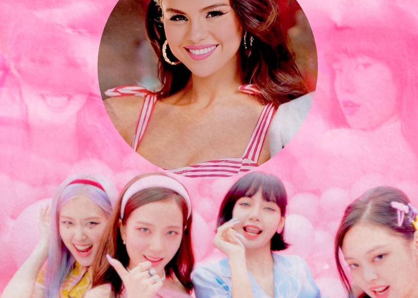 Η Selena Gomez και οι Blackpink σου δείχνουν πως να ντυθείς…pin up girl!