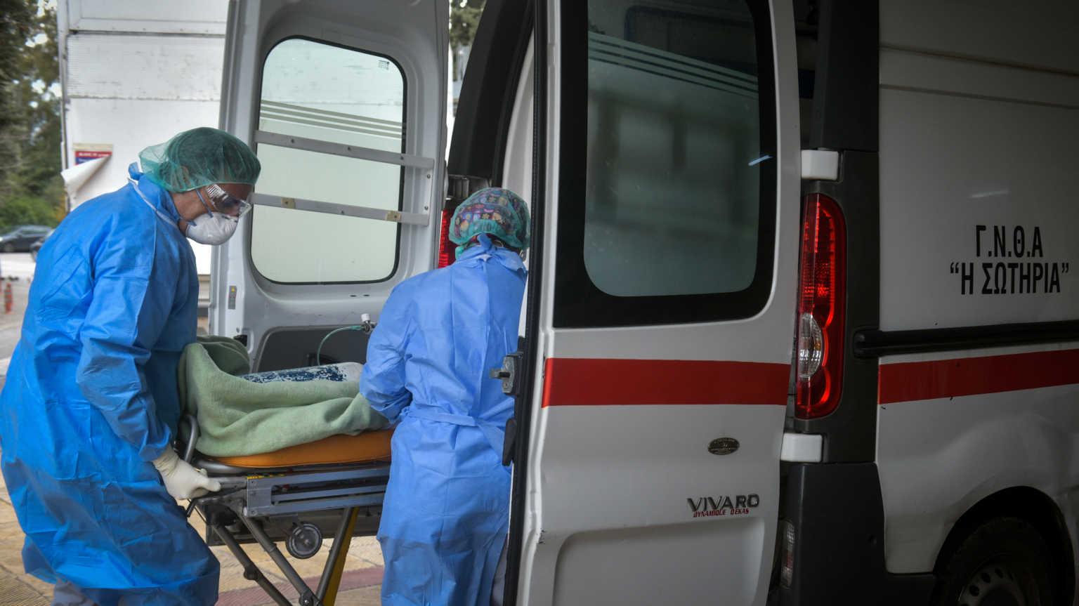 241 νέα κρούσματα κορονοϊού σήμερα (03/09) στην Ελλάδα