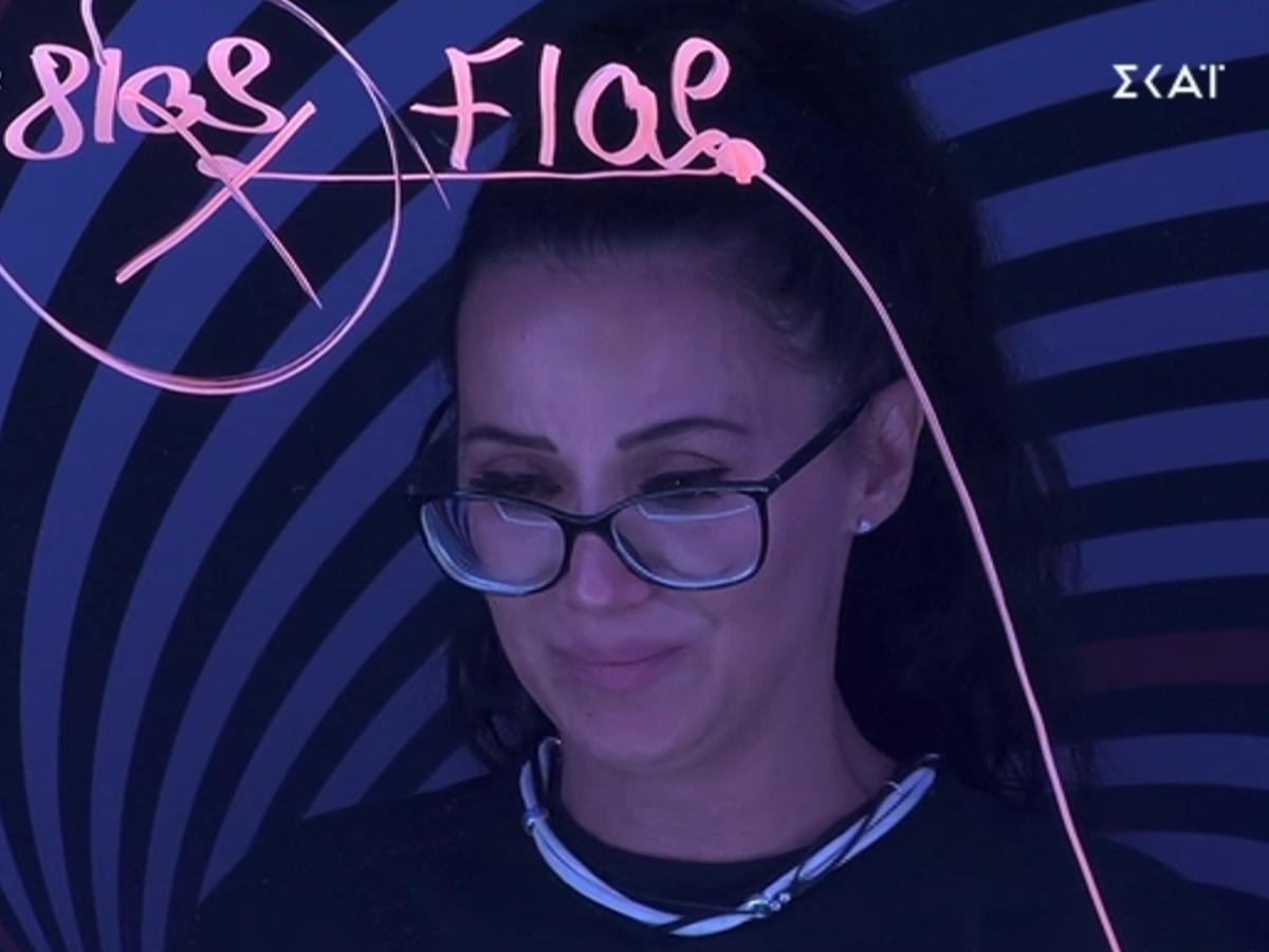 """Big Brother: Η Χριστίνα Ορφανίδου μίλησε με δάκρυα στα μάτια για το ροζ βίντεο – """"Με εξευτέλισε και αναγκάστηκα να φύγω από την πόλη μου"""""""