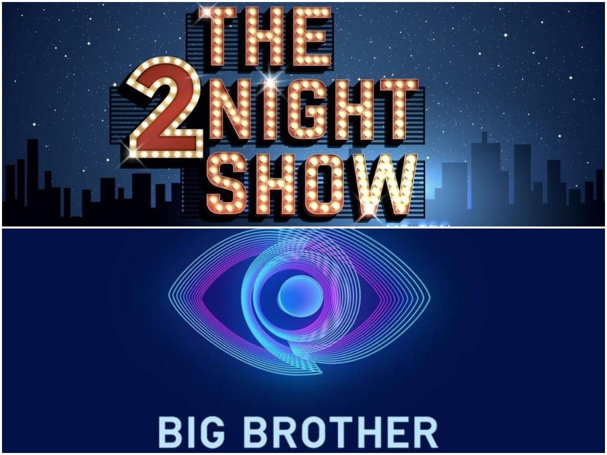 The 2night show – Big Brother: Ποιος βγήκε νικητής στην αρένα της τηλεθέασης;