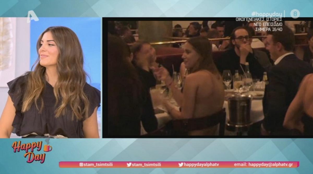 Απίστευτο! Η Σταματίνα Τσιμτσιλή είχε φωτογραφίσει χωρίς να το καταλάβει τη νέα σύντροφο του Brad Pitt (video)