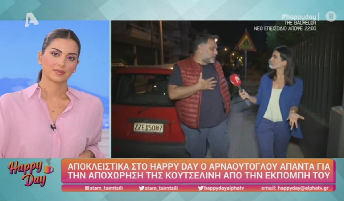Γρηγόρης Αρναούτογλου: Απαντά πρώτη φορά για την Ζήνα Κουτσελίνη που τα βρόντηξε κι έφυγε από το γύρισμα της εκπομπής του (video)
