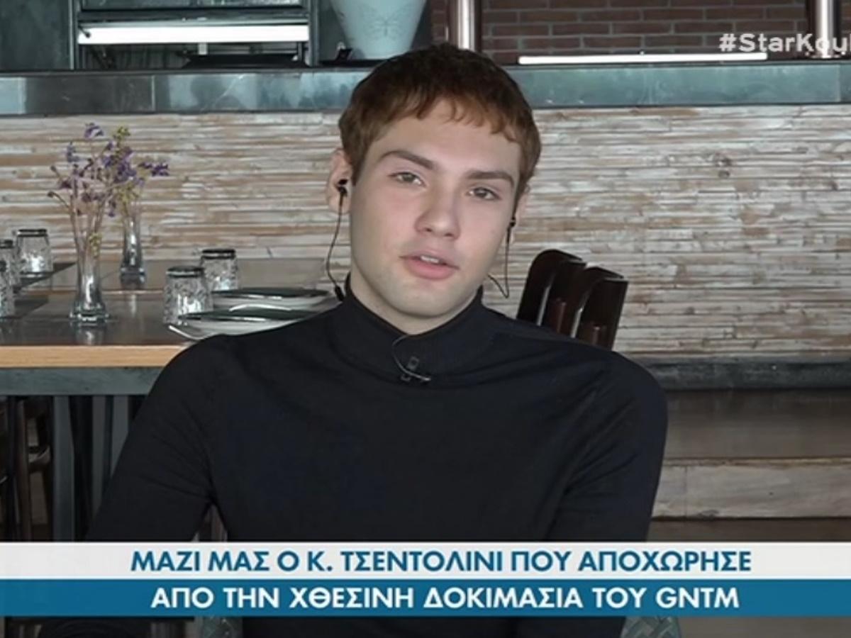 """GNTM – Κωνσταντίνος Τσεντολίνι: 'Ήμουν σε σοκ στη χθεσινή φωτογράφιση"""" (video)"""