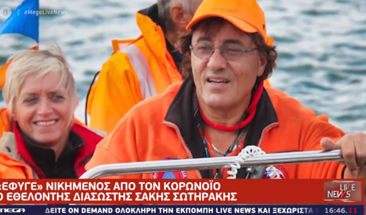 Σάκης Σωτηράκης: Λύγισε  ο γιος του, 'Αγγελος, περιγράφοντας πώς τον νίκησε ο κορονοϊός (βίντεο)