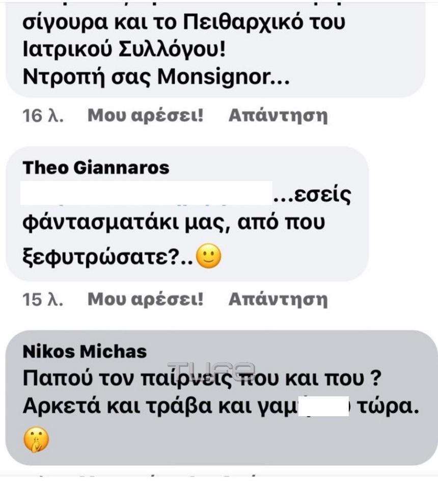 """Νίκος Μίχας: Άγρια κόντρα για το εμβόλιο με πρώην διοικητή νοσοκομείου! """"Παππού τον πα@@νεις που και που""""!"""