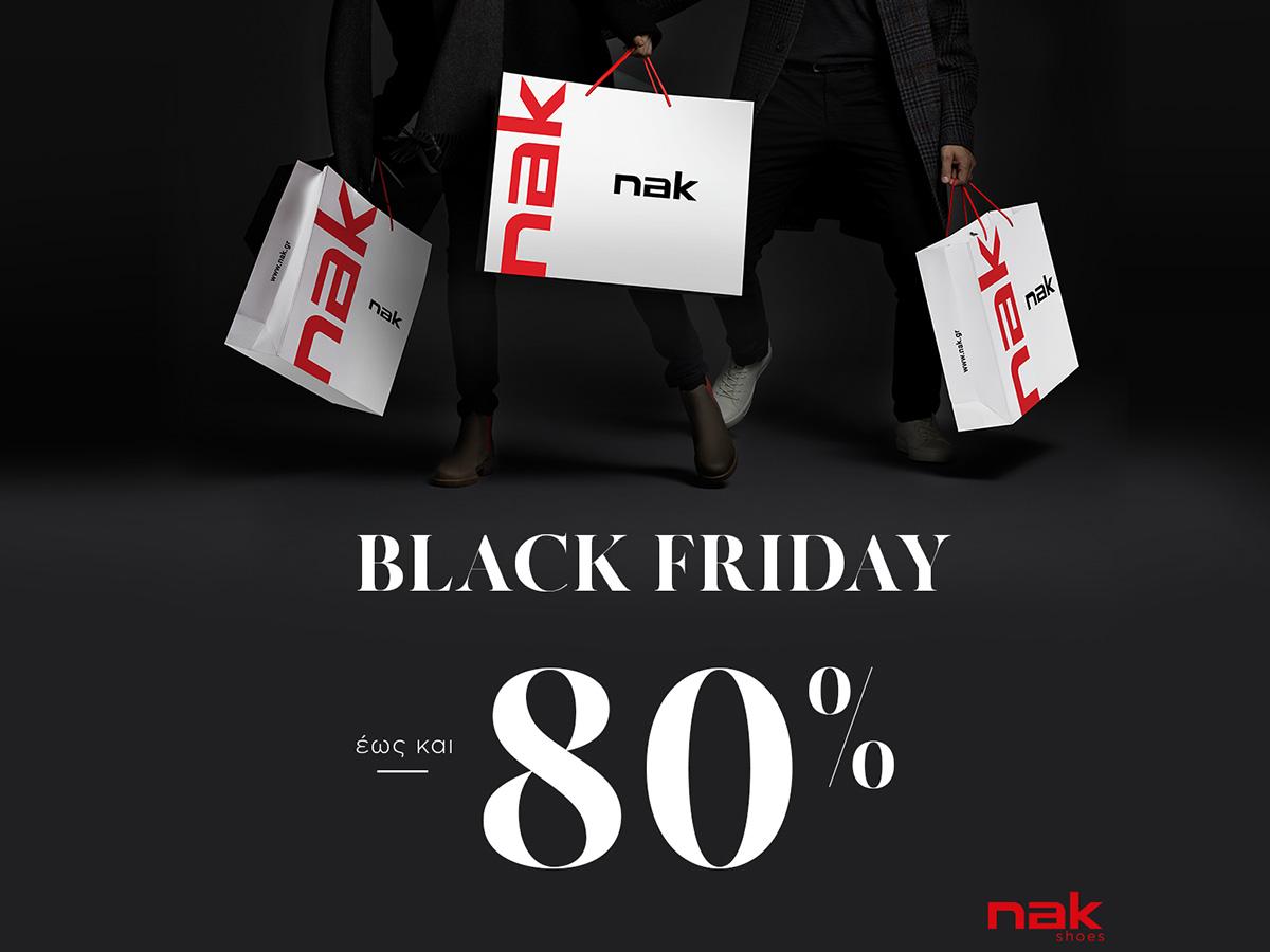 Black Friday στη ΝΑΚ Shoes: Κάνε δικά σου τα πιο στιλάτα παπούτσια με έκπτωση έως και 80%!
