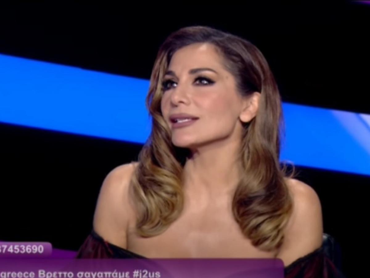 J2US: Τραγούδησαν κομμάτι της Δέσποινας Βανδή! Η επική αντίδραση της τραγουδίστριας: «Ούτε εγώ δεν το θυμόμουν» (video)