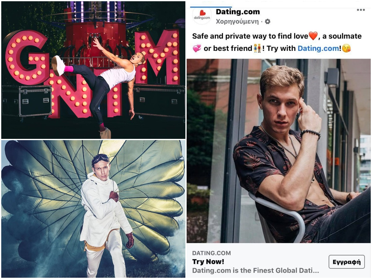 GNTM – Έντουαρντ: Τι απαντά στο TLIFE για τη φωτογραφία του σε site γνωριμιών