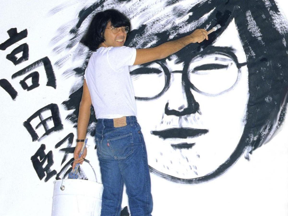H Kenzo λανσάρει μία tribute συλλογή αφιερωμένη στους μεγάλους Ιάπωνες σχεδιαστές !