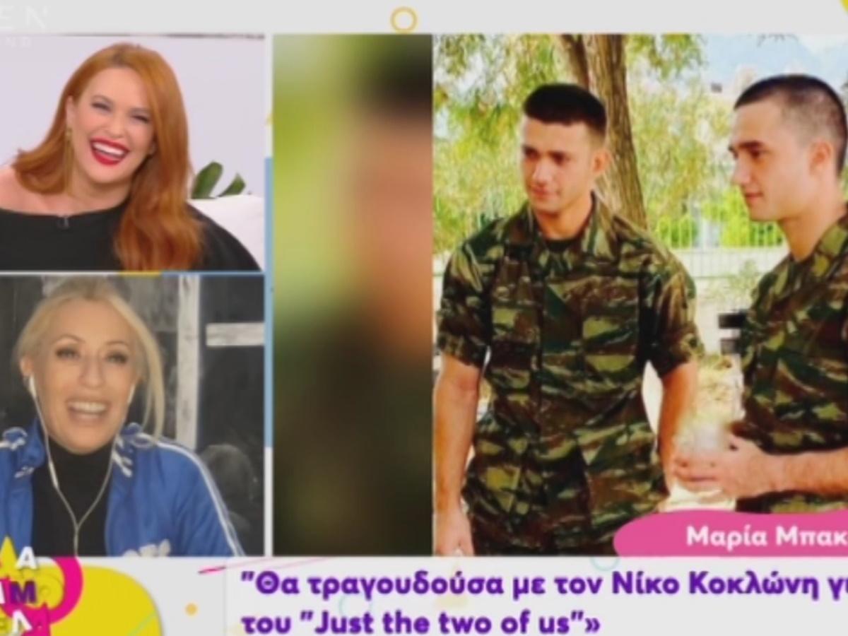 Μαρία Μπακοδήμου: Η απίθανη ατάκα που της είπαν οι φαντάροι γιοι της για τον Τρύφωνα Σαμαρά (video)