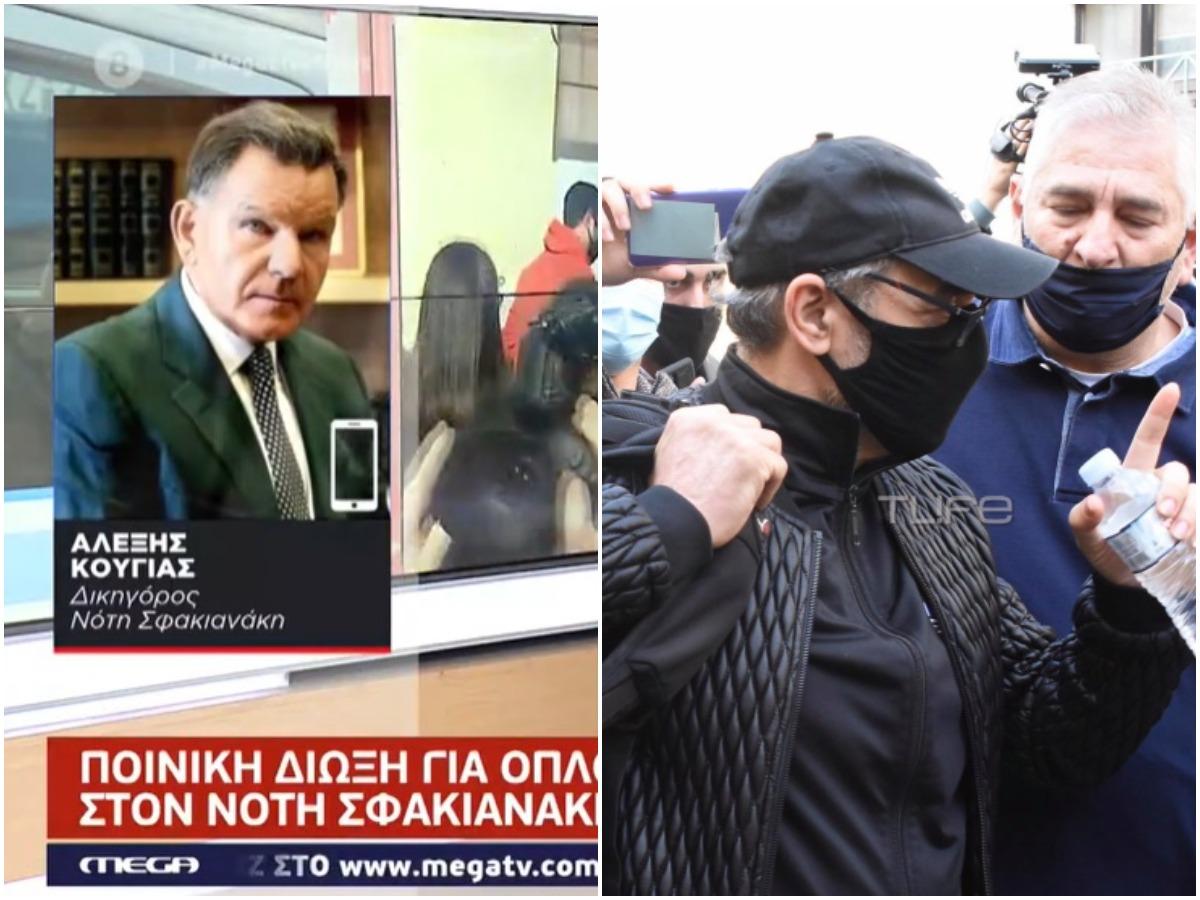 """Ο Αλέξης Κούγιας στο Live News: """"Ξεκαθαρίζει το θέμα με τα ναρκωτικά που βρέθηκαν στην κατοχή του"""""""