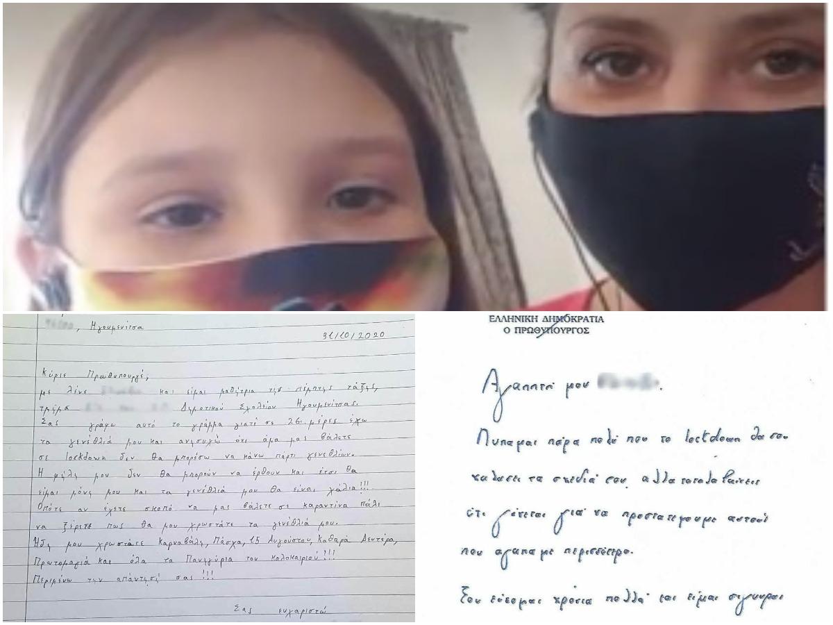 """Η 10χρονη Ελισάβετ που έστειλε το γράμμα στον πρωθυπουργό για το lockdown: """"Δεν περίμενα να μου απαντήσει, θέλω να τον συναντήσω"""" (βίντεο)"""