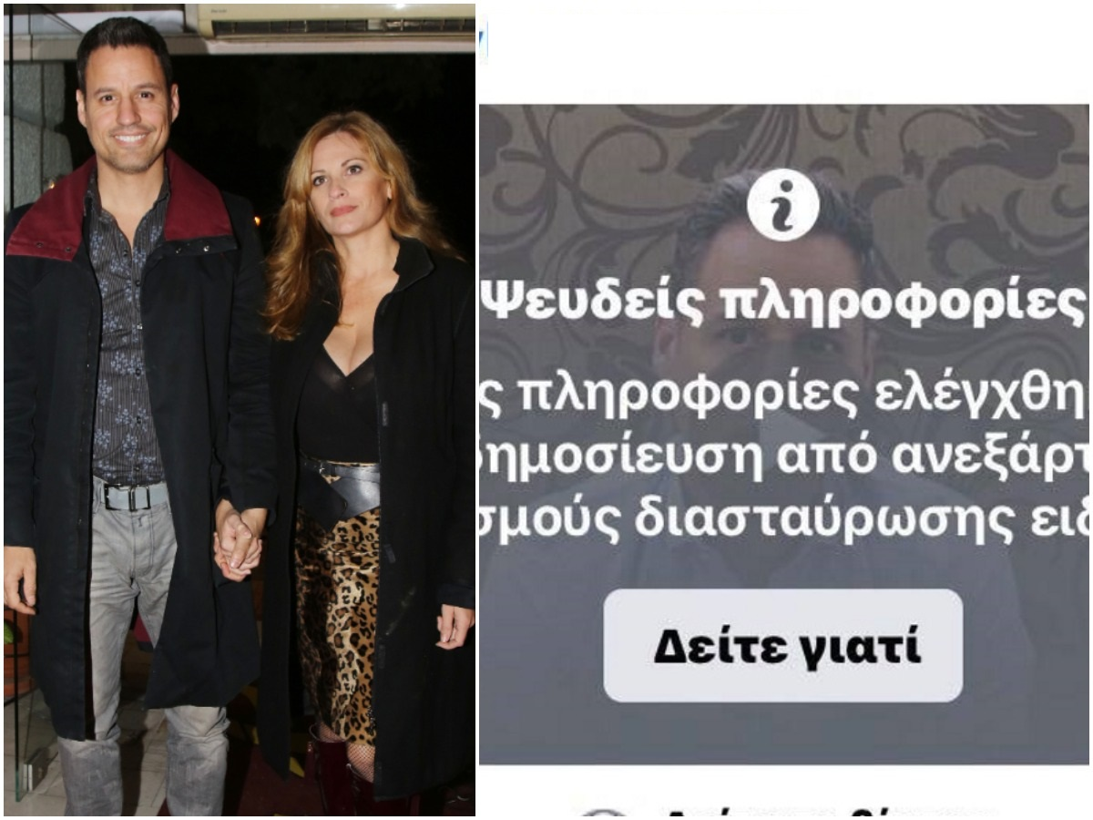Γρηγόρης Πετράκος: Fake news το βίντεό του για το facebook – Τι λέει η Θεοφανία Παπαθωμά (video)