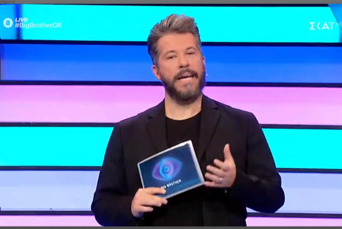 Ο Big Brother αποφάσισε να μην αποχωρήσει κανείς από το σπίτι του! Ποιον ψήφισαν υποψήφιο για αποχώρηση; (βίντεο)