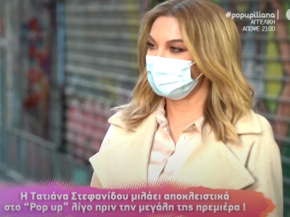 Τατιάνα Στεφανίδου: Τα συναισθήματα για το ξεκίνημα του T-LIVE και η επιθυμία χρόνων για τον ALPHA (video)
