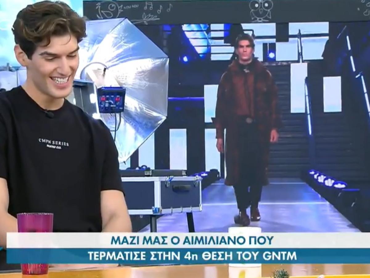 "GNTM – Αιμιλιάνο Μάρκου: Η πρώτη συνέντευξη μετά τον τελικό! ""Ήταν βαρύ να φύγω…"" (video)"