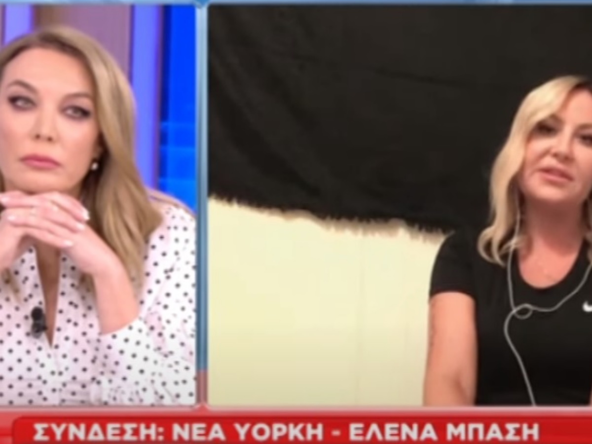 """Η Έλενα Μπάση στο T-Live: """"Είμαι πολύ προβληματισμένη… Σκέφτομαι να επιστρέψω πίσω στην Ελλάδα"""" (video)"""