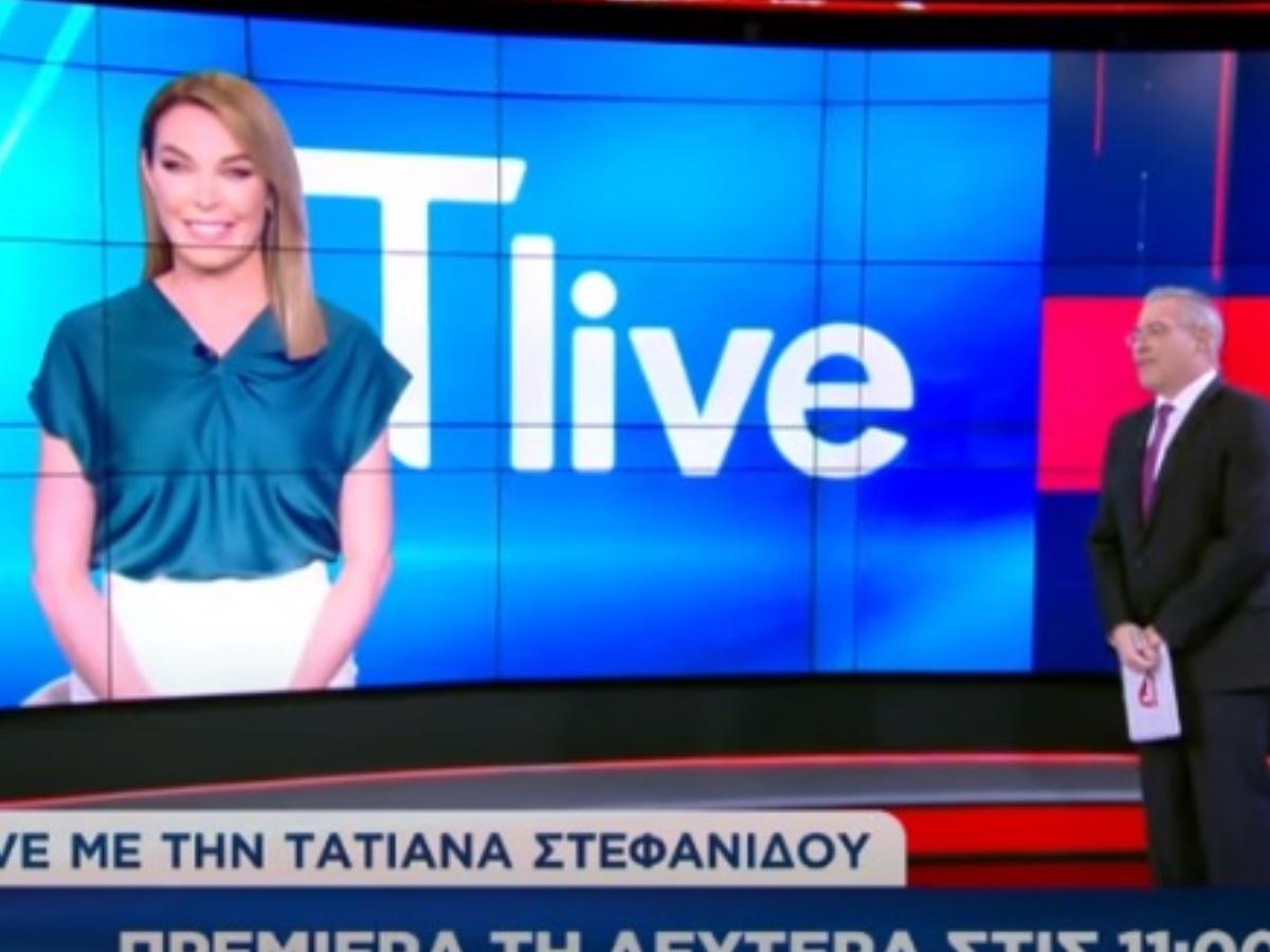 Τατιάνα Στεφανίδου – Πρεμιέρα για το T-live: Όλα όσα είπε στο κεντρικό δελτίο ειδήσεων με τον Νίκο Μάνεση (video)