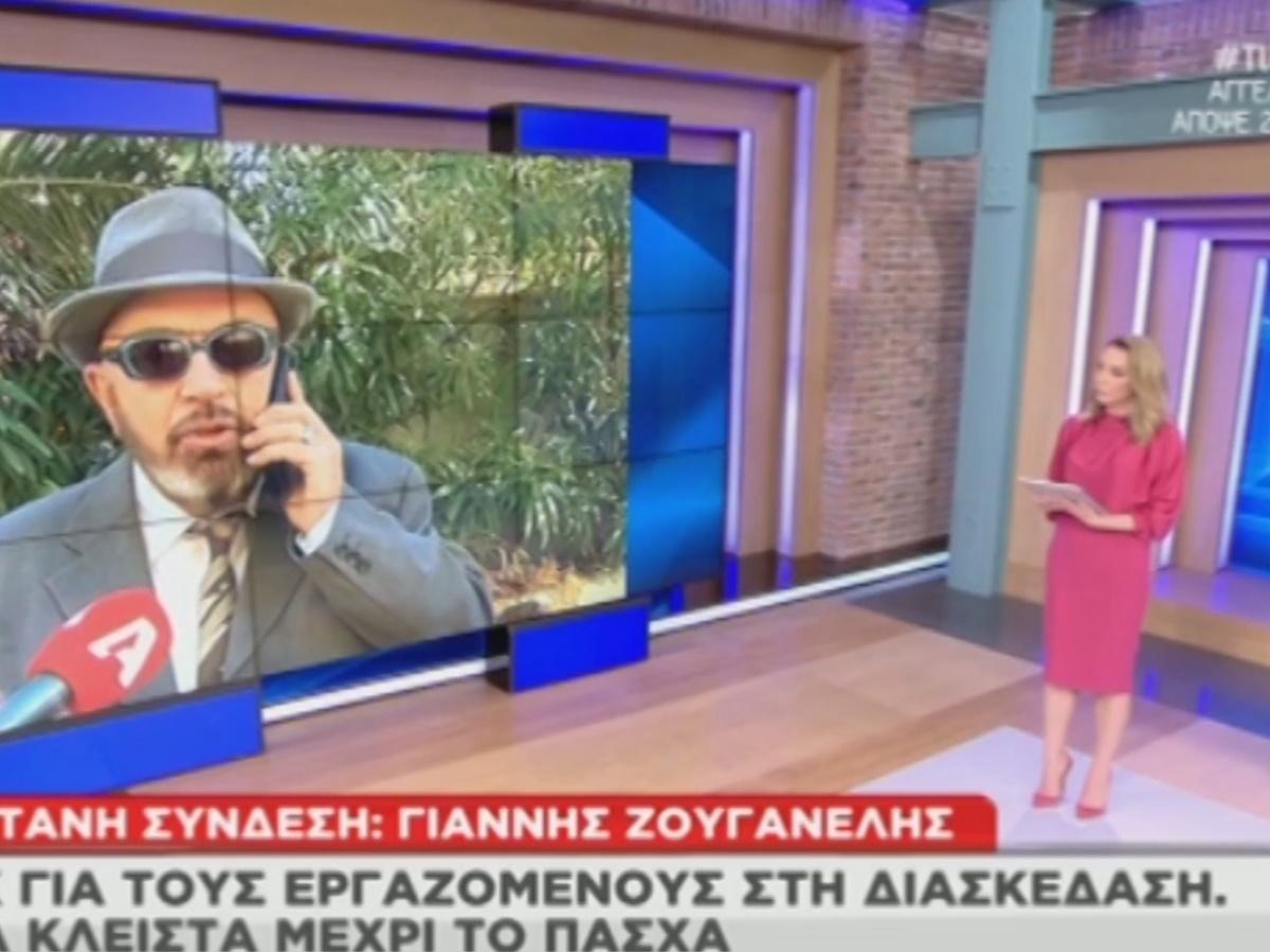 """T-Live – Κραυγή αγωνίας από τον Γιάννη Ζουγανέλη: """"Μας άφησαν έρμαια…"""" (video)"""