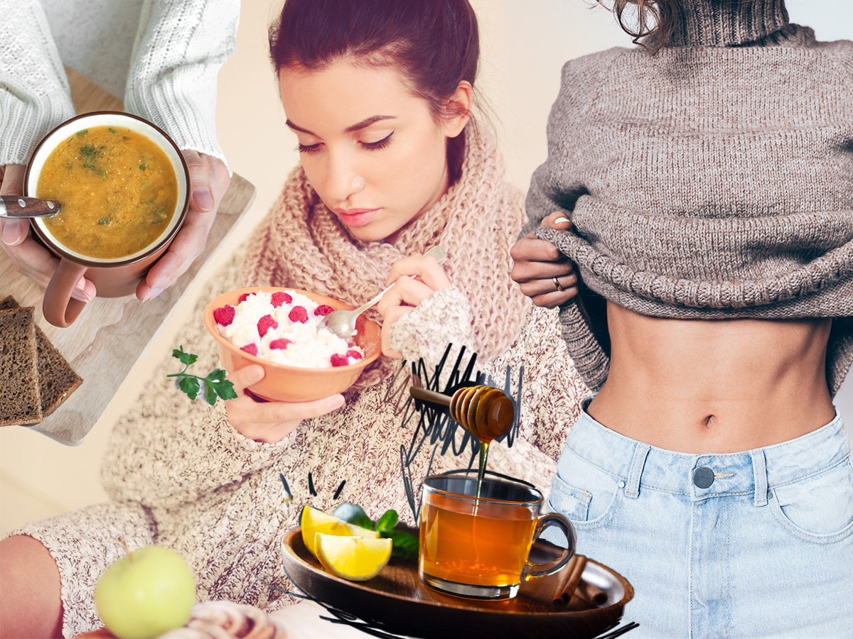 Αδυνάτισμα και τον χειμώνα: Οι συμβουλές που θα σε βοηθήσουν να διώξεις τα κιλά που σε ταλαιπωρούν