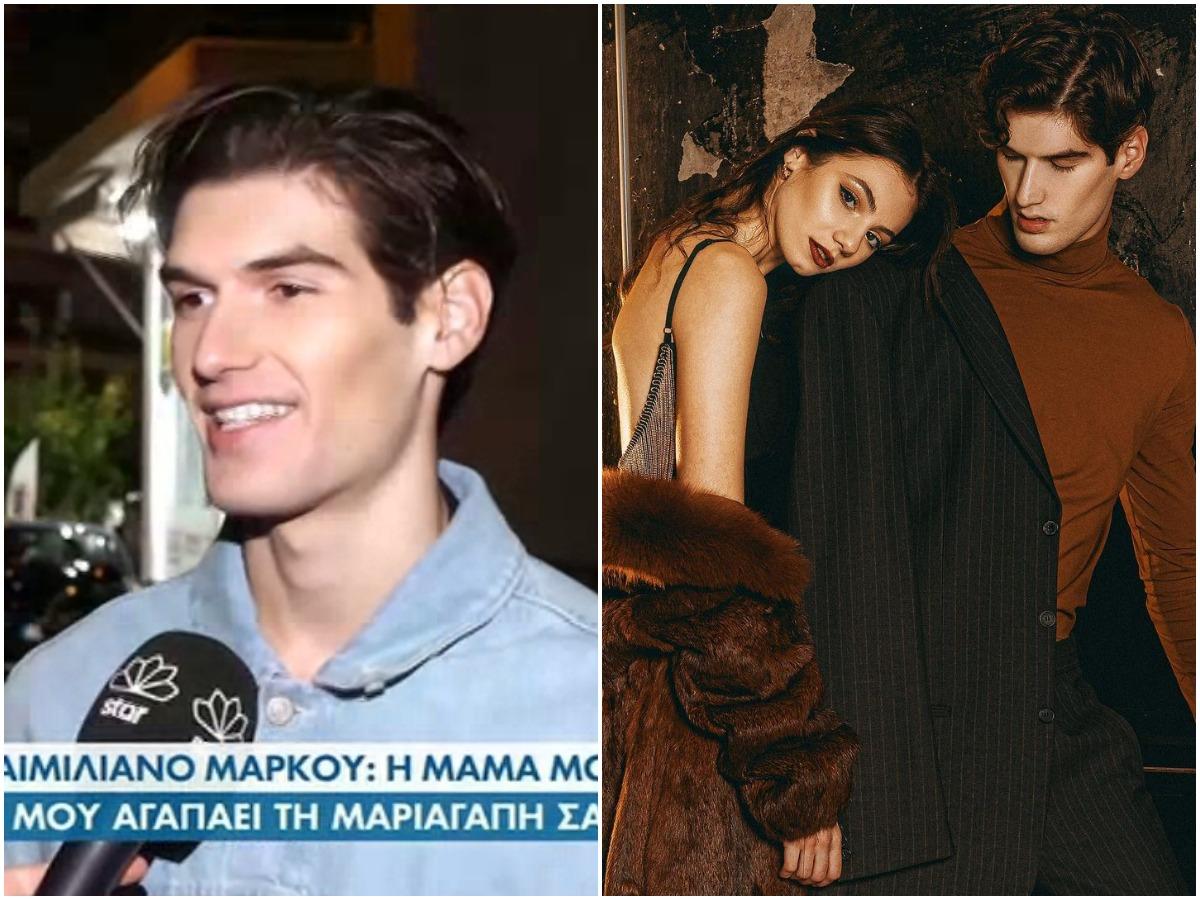 GNTM – Αιμιλιάνο Μάρκου: Τι απαντά στα σχόλια ότι η σχέση του με την Μαριαγάπη είναι ψεύτικη;