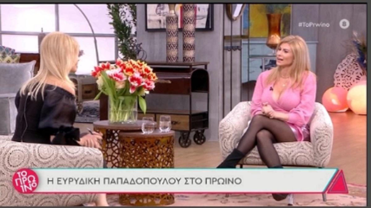 Ευρυδίκη Παπαδοπούλου: Οι αποκαλύψεις για το τέλος της κόντρας με τον Τριαντάφυλλο και τη συμμετοχή του στο Survivor