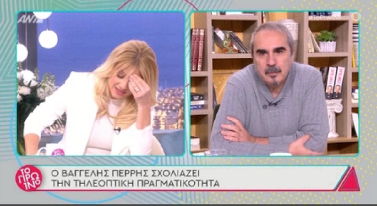 """Σκορδά για την απολογία Κατσούλη-Καραβάτου: """"Δεν θέλω να κάνουμε αναφορά"""""""