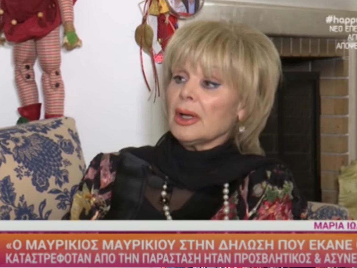 Η Μαρία Ιωαννίδου ξεσπά κατά του Μαύρικιου Μαυρικίου – «Ντροπή, προσβλητικός, ασυνείδητος»