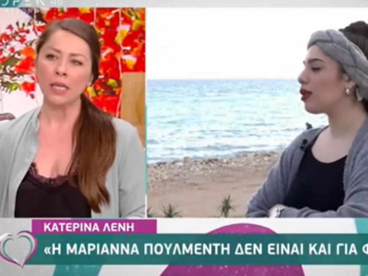 """Κατερίνα Λένη: """"Καρφώνει"""" απροκάλυπτα την Μαριάννα από το MasterChef – «Δεν είναι και για φωτοστέφανο»"""