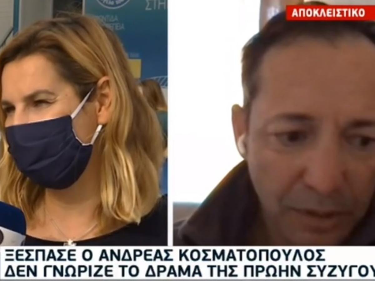 Σοφία Μπεκατώρου: Ξέσπασε on camera ο πρώην σύζυγός της – Δε γνώριζε το δράμα της