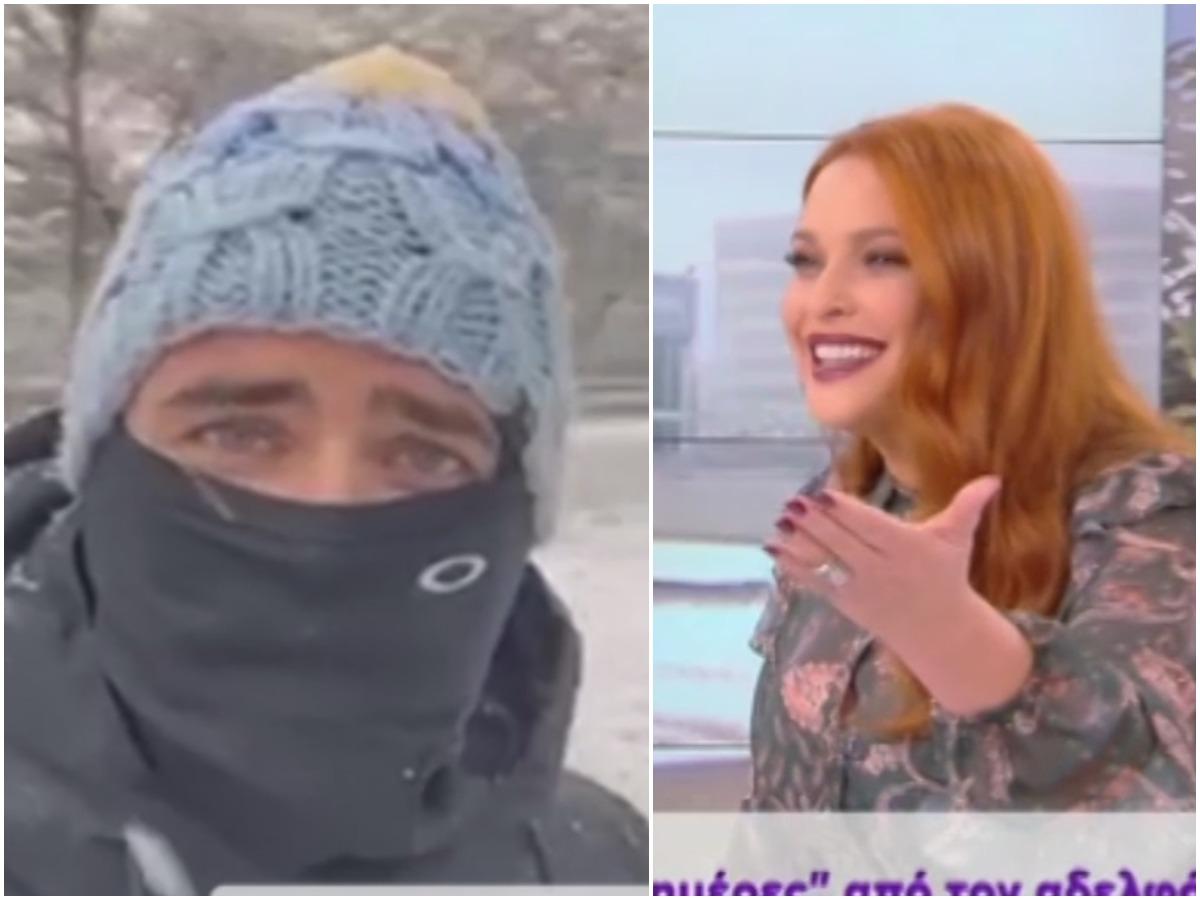Ο αδερφός της Σίσσυς Χρηστίδου βγήκε στην tv μέσα από τα χιόνια – Η αντίδραση της παρουσιάστριας