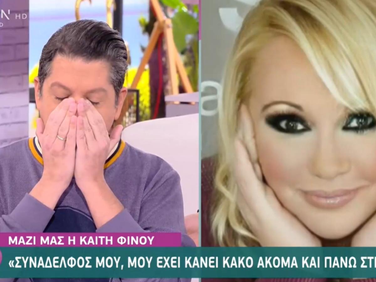 Ξέσπασε σε κλάματα ο Γιάννης Πουλόπουλος για την ψυχολογική κακοποίηση που έχει δεχτεί από στέλεχος καναλιού