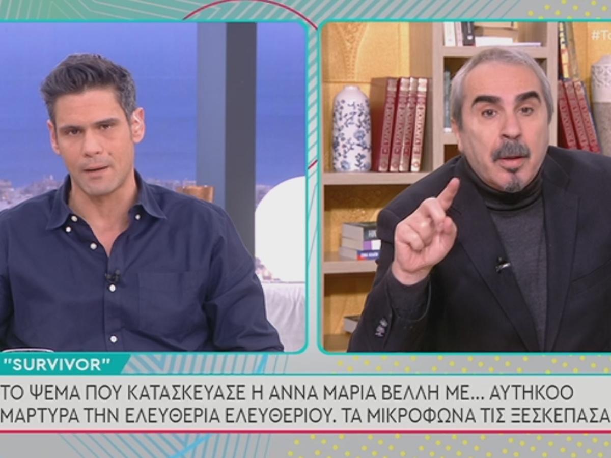 """Ουγγαρέζος σε Περρή: """"Έχεις τα σκήπτρα της αξιοπρέπειας στην τηλεόραση, εμείς σου βρωμίζουμε τον λόγο"""""""