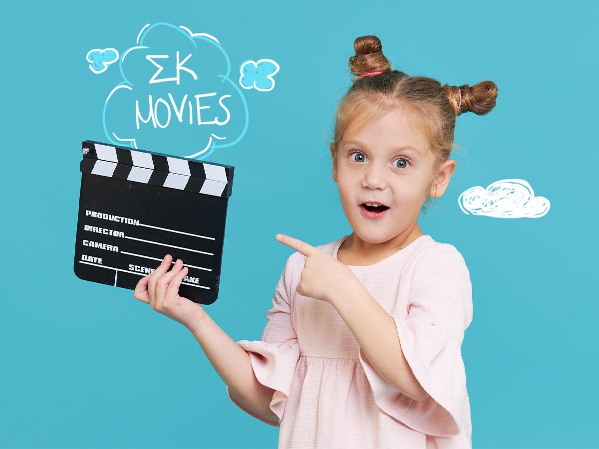 ΣΚ στο σπίτι: Οι παιδικές ταινίες που παίζουν στην τηλεόραση και δεν πρέπει να χάσει το μικρό σου