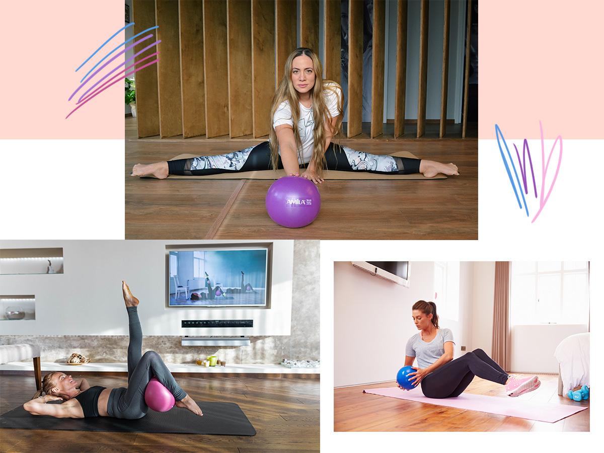 Γυμναστική στο σπίτι: 6 ασκήσεις για όλο το σώμα με τη βοήθεια μίας μικρής μπάλας Pilates