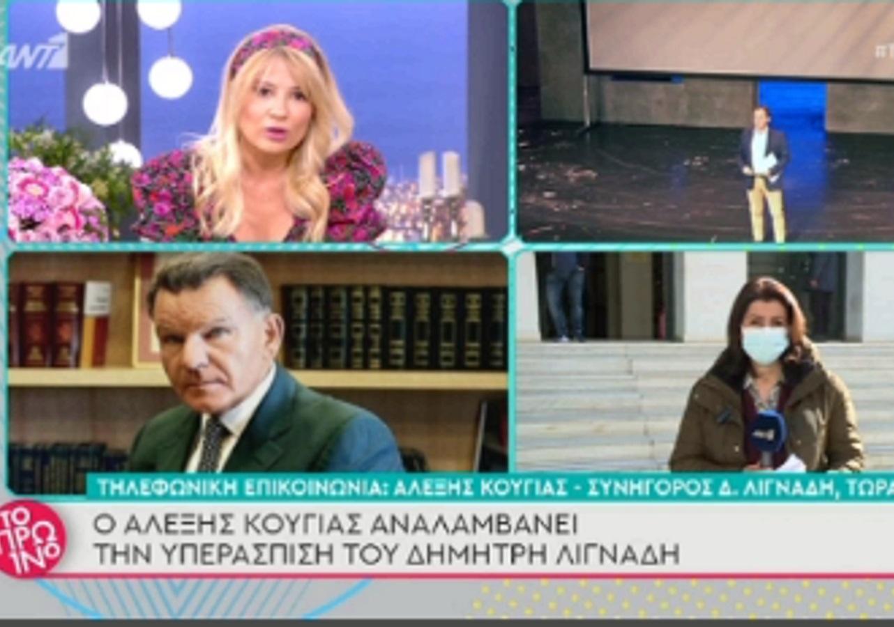 Αλέξης Κούγιας: Μετά την Τσιμτσιλή, έκλεισε το τηλέφωνο και σε Λιάγκα-Σκορδά – Η απάντηση για τις απειλές