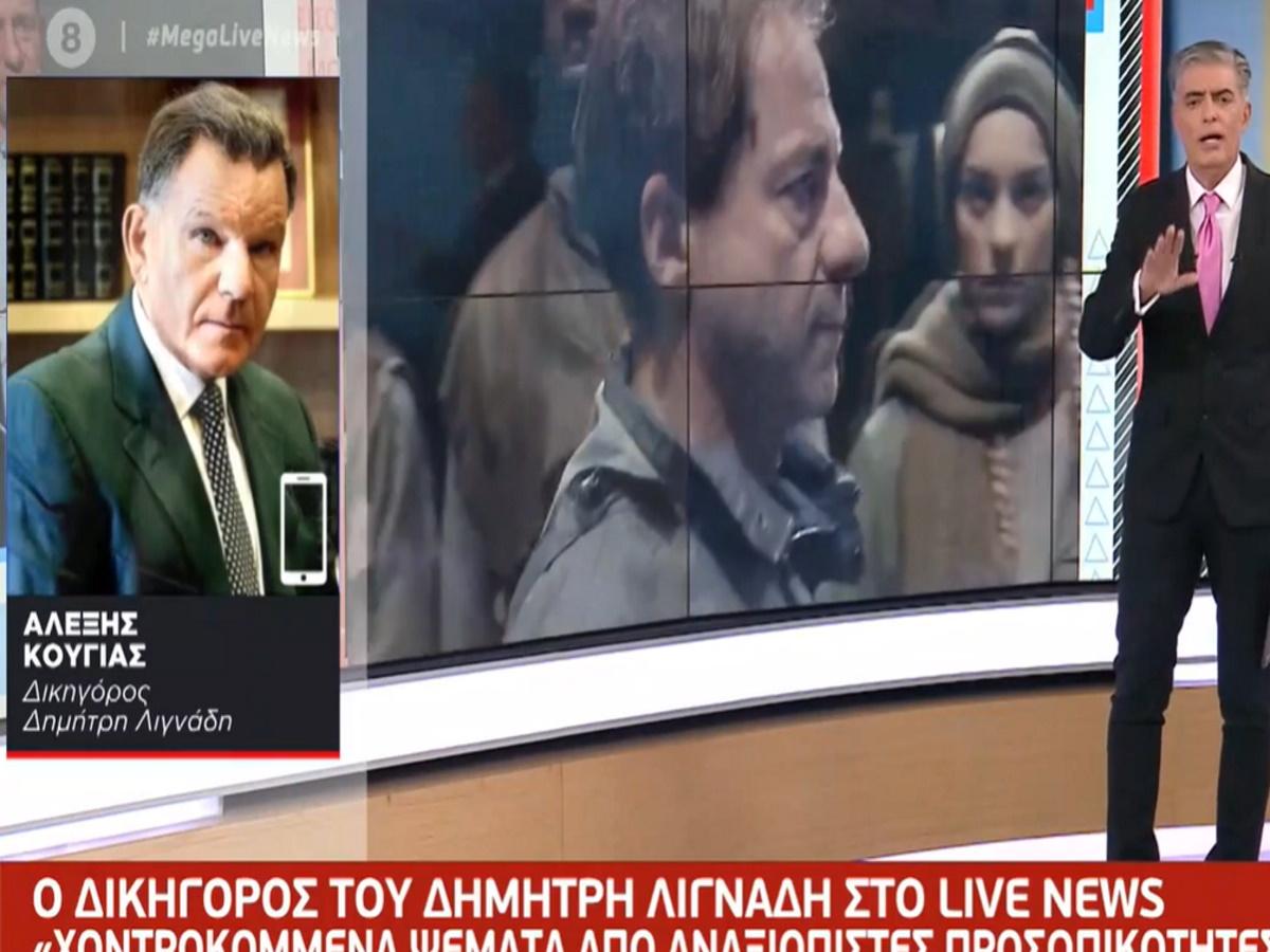 """Αλέξης Κούγιας: """"Ο Δημήτρης Λιγνάδης θα αθωωθεί"""""""