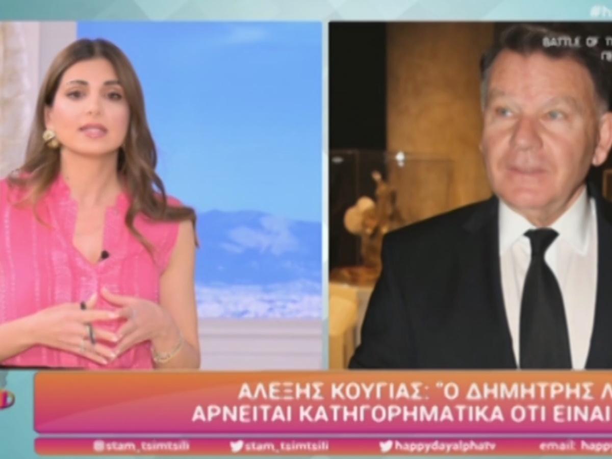 """Αλέξης Κούγιας σε Σταματίνα Τσιμτσιλή για υπόθεση Λιγνάδη: """"Γνωρίζετε τη δικογραφία; Πώς παίρνετε θέση;"""""""