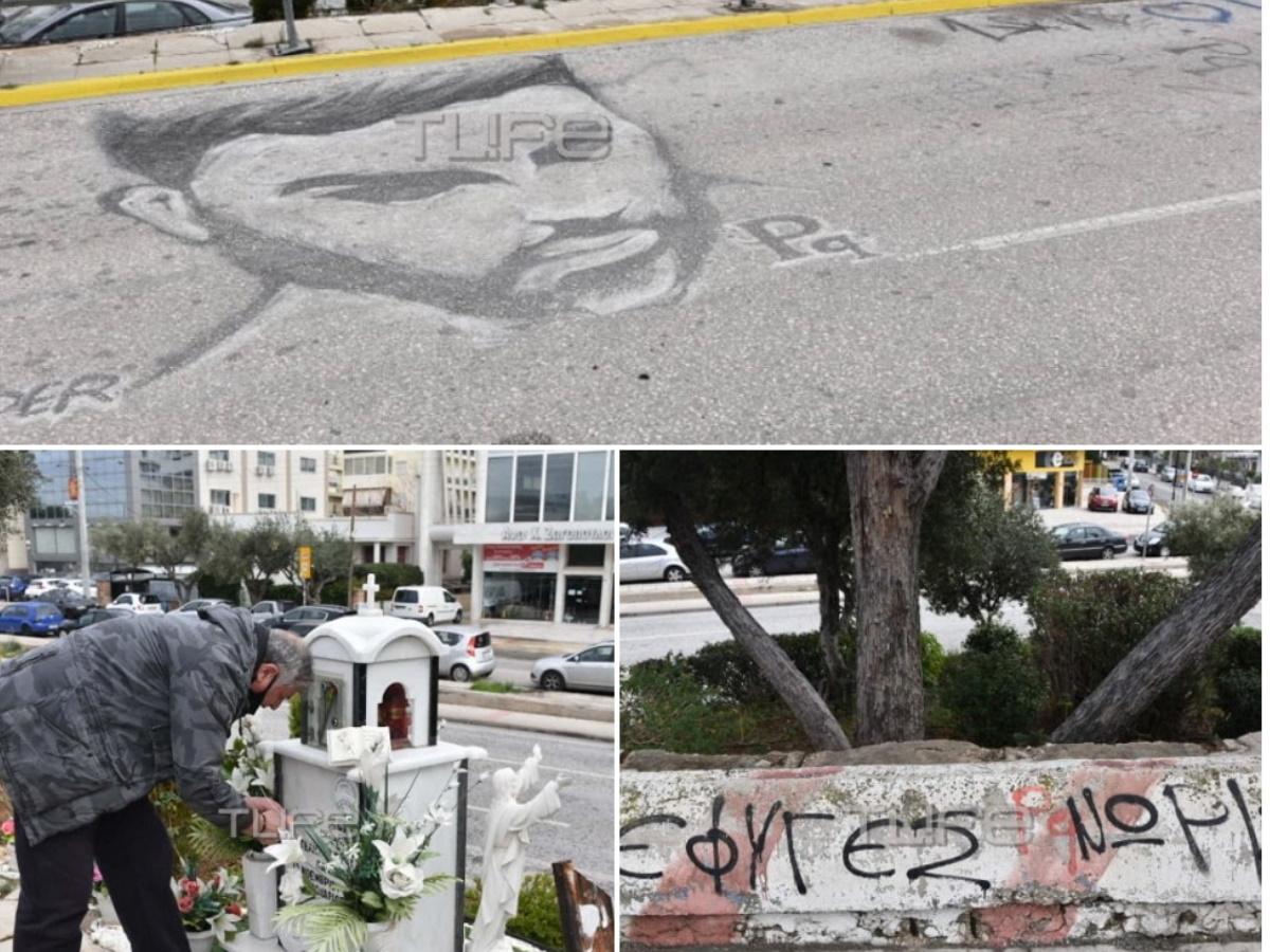Παντελής Παντελίδης: Το TLIFE στο σημείο που σκοτώθηκε – Τα λουλούδια από θαυμαστή του