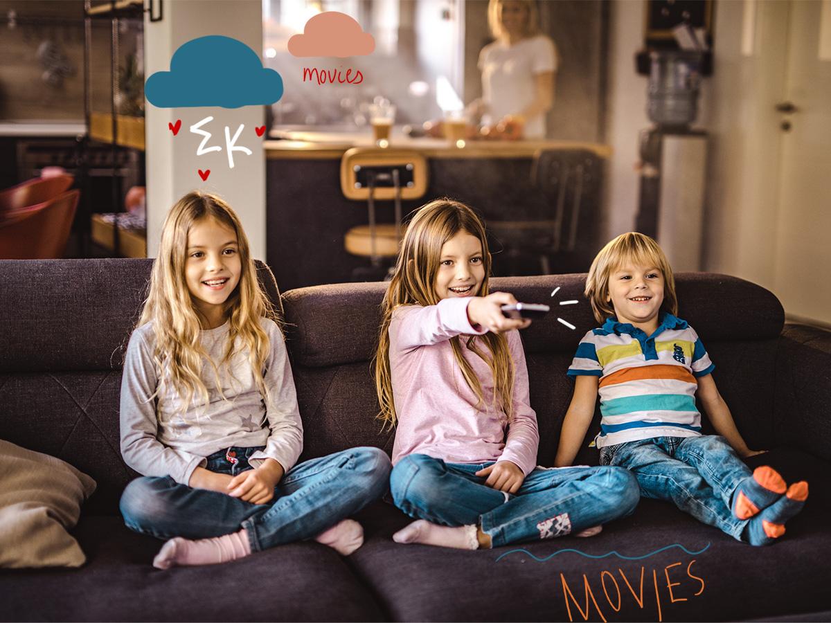 Οι παιδικές ταινίες που παίζουν αυτό το ΣΚ στην τηλεόραση. Δεν πρέπει να τις χάσει το μικρό σου!
