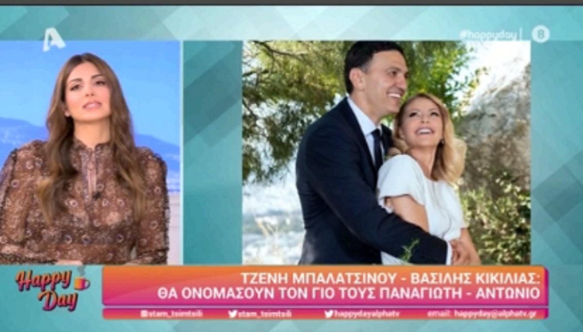 """Σταματίνα Τσιμτσιλή για Τζένη Μπαλατσινού: """"Κινδύνεψε πολύ και έκανε τον υπουργό Υγείας να φοβηθεί"""""""