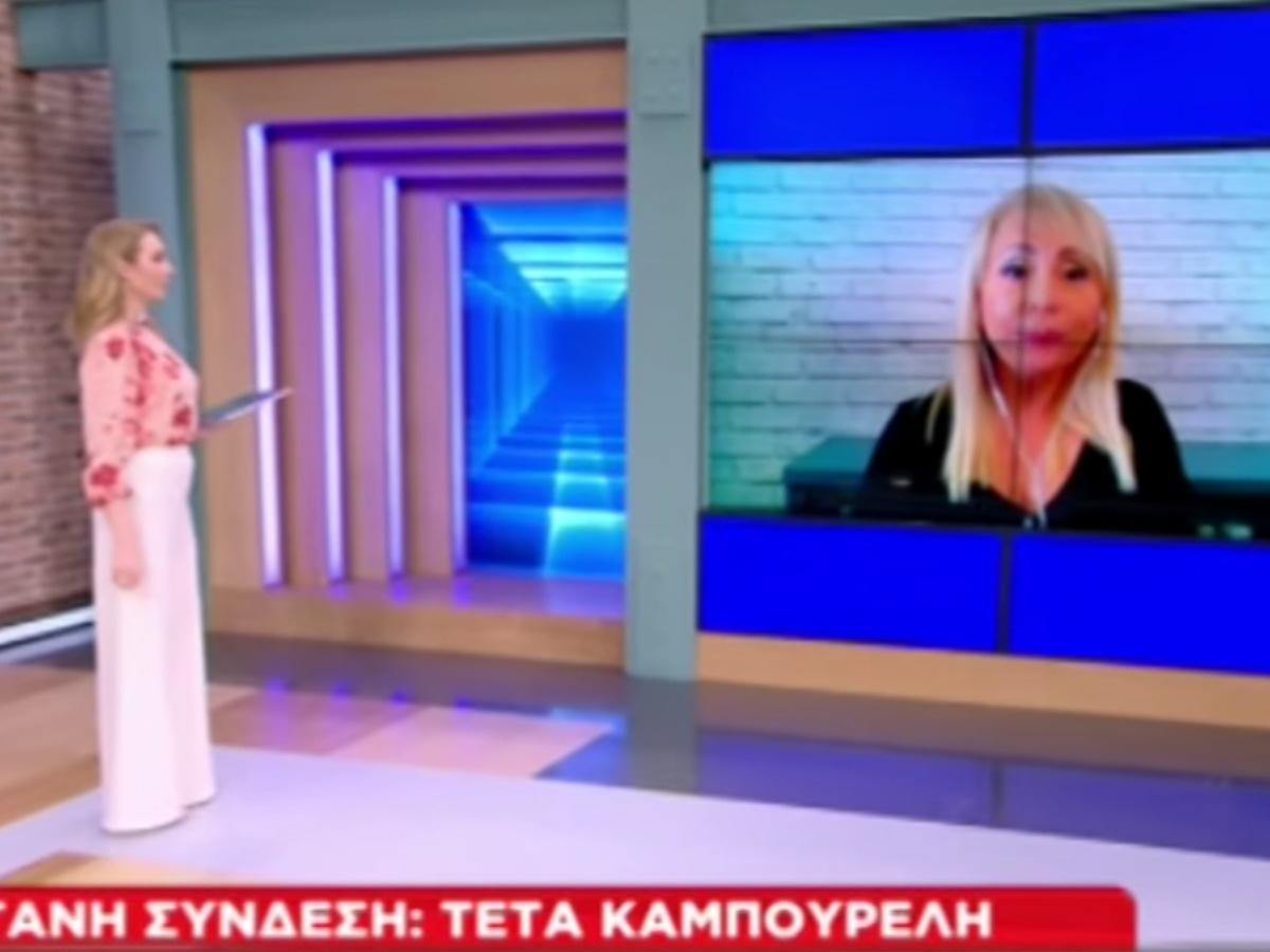 """Η Τέτα Καμπουρέλη στο T-Live για το νέο lockdown: """"Είναι κρίμα και αδικία…"""""""