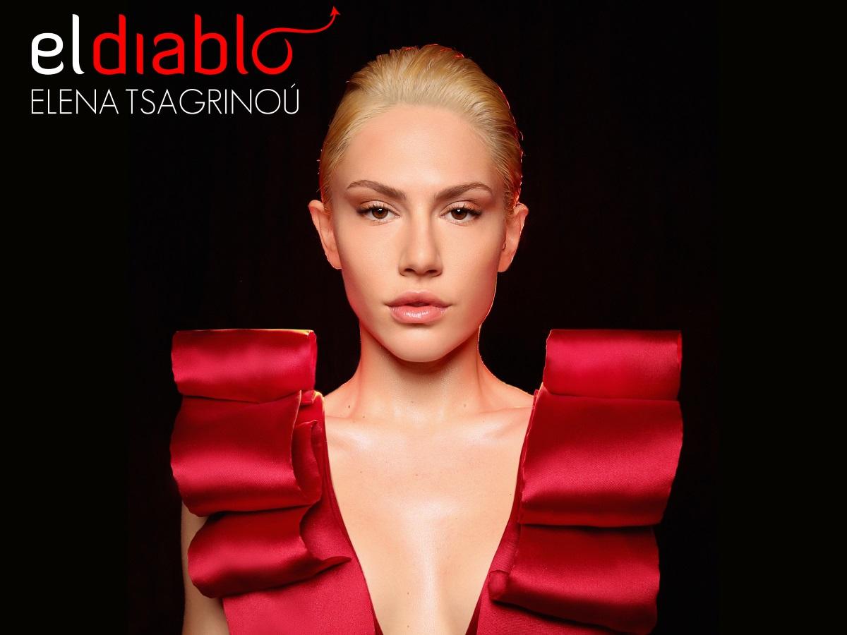 """Έλενα Τσαγκρινού: Πάνω από 1 εκατομμύριο views για το """"El Diablo"""" σε 6 μέρες!"""