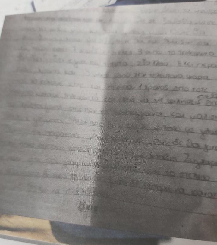 """Δημήτρης Λιγνάδης: Στο φως οι επιστολές πάθους του ηθοποιού – """"Παρόλο που είσαι τόσο κακός και Νάρκισσος όταν αγαπάς είσαι αγνός"""""""