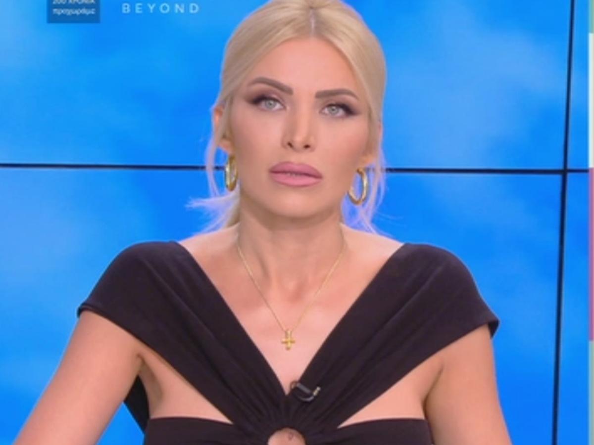 """Κατερίνα Καινούργιου για Αλέξη Κούγια: """"Ο κόσμος καταλαβαίνει – Με συγχωρείτε για το χθεσινό ξέσπασμα"""""""