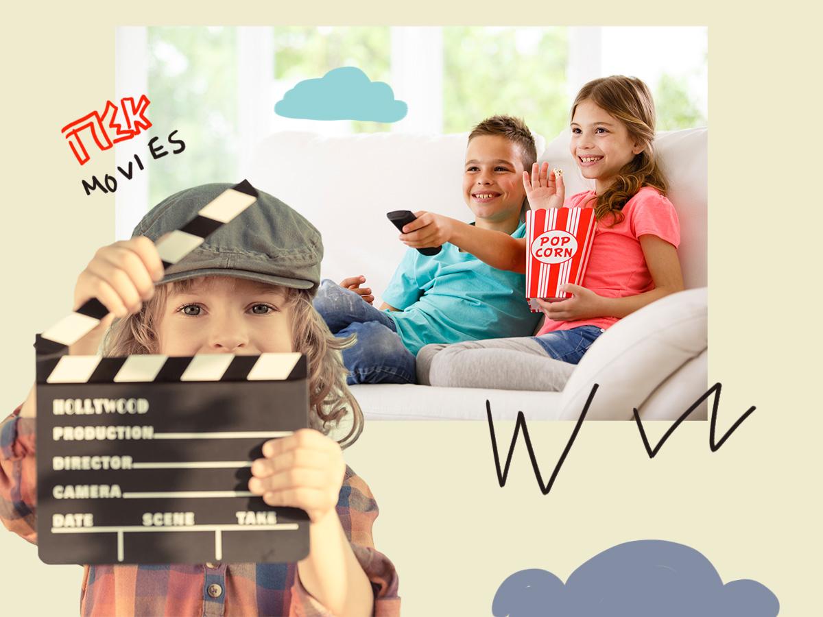 Οι παιδικές ταινίες που παίζουν αυτό το ΠΣΚ στην τηλεόραση